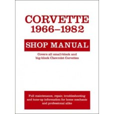Corvette Shop Manual